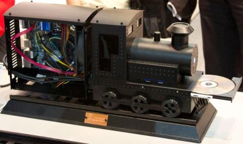 Lian-Li ITX Train Case